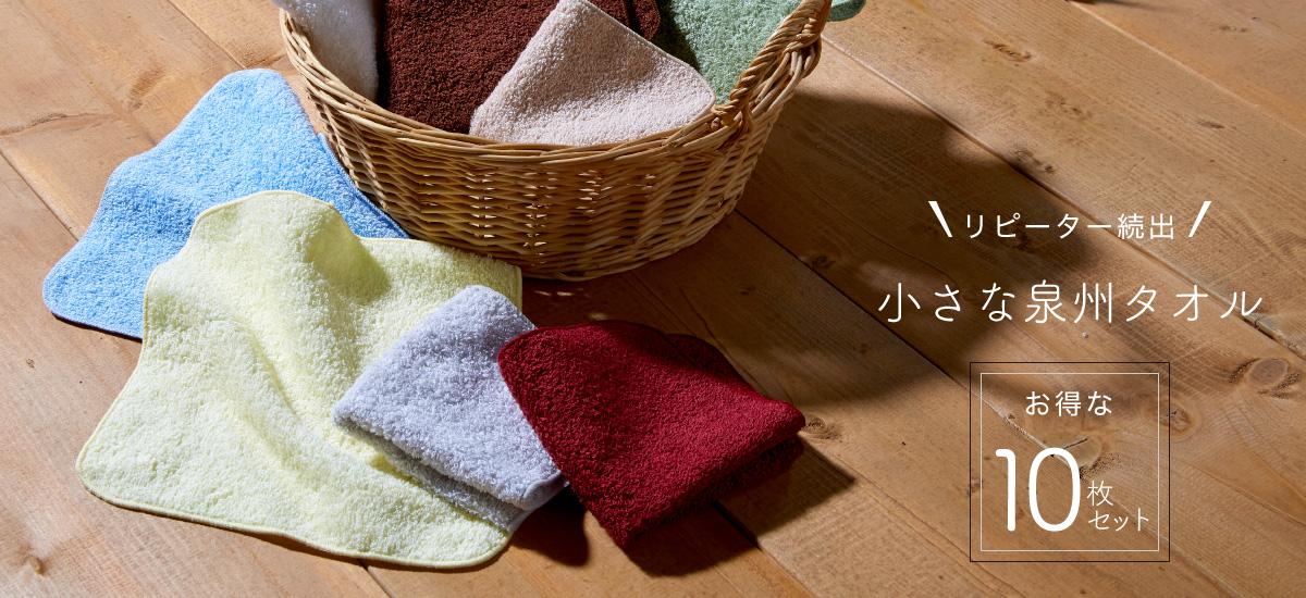 carousel02_hotel_handkerchief_towel.jpg