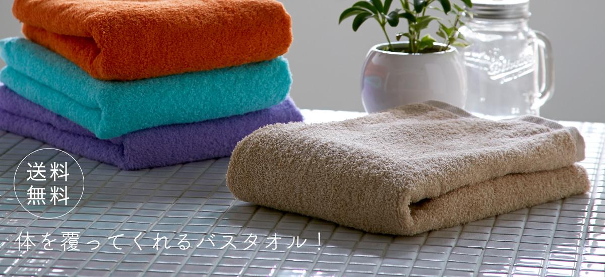 carousel03_hotel_bigbath_towel.jpg